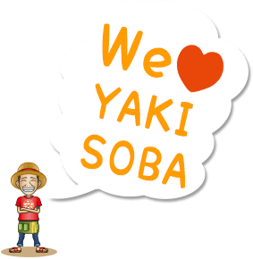We love yakisoba