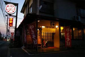 夜 居酒屋