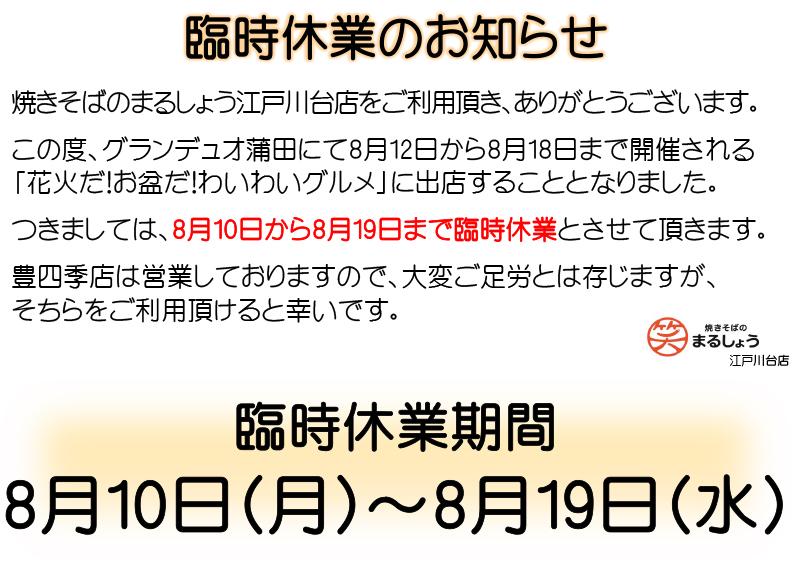 news0810