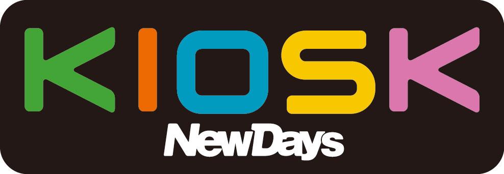 KIOSK_logo2